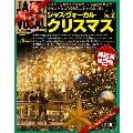 ジャズ・ヴォーカル・コレクション 40巻 ジャズ・ヴォーカル・クリスマス Vol.2 2017年11月28日号 [MAGAZINE+CD]