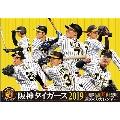 卓上 阪神タイガース 週めくり カレンダー 2019