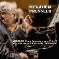 モーツァルト: ピアノ協奏曲
