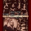 ベートーヴェン: 交響曲第9番「合唱」