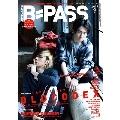 B-PASS 2019年9月号
