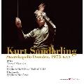 ザンデルリング&シュターツカペレ・ドレスデン Vol.2 - ウェーバー, モーツァルト, チャイコフスキー<完全限定プレス>
