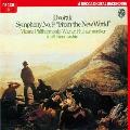 ドヴォルザーク: 交響曲第9番「新世界より」, ピアノ協奏曲<タワーレコード限定>