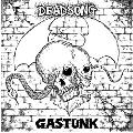 DEAD SONG (SHM-CD EDITION)