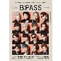 B-PASS 2021年4月号
