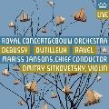ドビュッシー: 交響詩「海」、デュティユー: ヴァイオリン協奏曲「夢の樹」、ラヴェル: ラ・ヴァルス