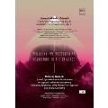 "Hearkening to the Universe‒Henryk Mikolaj Gorecki: Symphony No. 2 ""Copernican""; Mikolaj Gorecki: Radiating Brightness [CD+DVD(PAL)]"