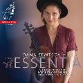 エッセンティア ~ ヴィオラと管弦楽のための作品集