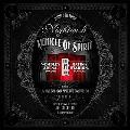 Vehicle Of Spirit [2CD+3DVD]