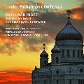 ラフマニノフ: 交響曲第3番、歌曲集