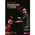 Mendelssohn in Verbier - Piano Sextet Op.110, Piano Concerto No.1, etc
