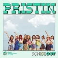 Schxxl Out: 2nd Mini Album (OUT VER.)