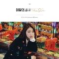 Yeo Jin: 1st Single (Reissue)