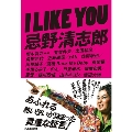 I LIKE YOU 忌野清志郎
