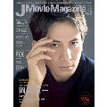 J Movie Magazine Vol.39