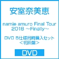 namie amuro Final Tour 2018 ~Finally~ DVD 5仕様同時購入セット<初回盤> DVD