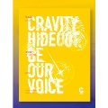 Cravity Season3. Hideout: Be Our Voice (Ver.3)