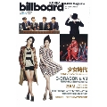 billboard KOREA K-POP Magazine Vol.4