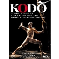 KODO - The Heartbeat of the Drum