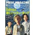 MUSIC MAGAZINE 2015年6月号