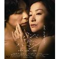 セカンドバージン スペシャル・エディション [Blu-ray Disc+DVD]