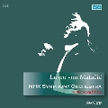 Matacic & NHK Symphony Orchestra BOX<完全限定BOX>