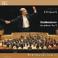 ラフマニノフ: 交響曲第2番