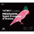 メシアン: 歌劇《アッシジの聖フランチェスコ》(全3幕8景)