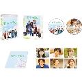 春待つ僕ら プレミアム・エディション [Blu-ray Disc+DVD]<初回仕様版>
