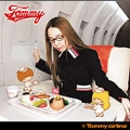 Tommy airline<通常盤>