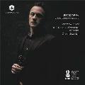 Prokofiev: Violin Concertos No.1 & No.2