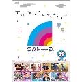 アメトーーク DVD 39
