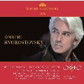 ホロストフスキー: ウィーン国立歌劇場 ライヴ録音集