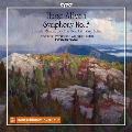 アルヴェーン: 交響曲全集 第2集