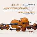 シューベルト: 五重奏曲「鱒」/メンデルスゾーン: 弦楽八重奏曲