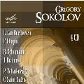 Grigory Sokolov Recordings - Beethoven, Chopin, Schumann, etc