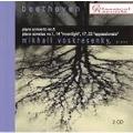 Beethoven: Piano Sonatas No.1, No.14, No.17, No.23, Piano Concerto No.5