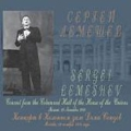 Concert from the Columned Hall of the Gouse of the Unions, Moscow 1948