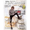 Rhythm & Drums magazine 2017年12月号 [MAGAZINE+DVD]