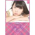 中村麻里子 AKB48 2015 卓上カレンダー