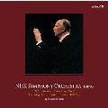 チャイコフスキー: 交響曲第6番《悲愴》、ムソルグスキー: 展覧会の絵