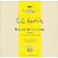 バルトーク: 管弦楽のための協奏曲, 弦楽器・打楽器とチェレスタのための音楽, 他<タワーレコード限定>