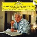 シューベルト:交響曲第8番≪未完成≫・第5番 [UHQCD]<初回限定盤>