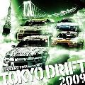 D1 グランプリ・プレゼンツ・トーキョー・ドリフト2009