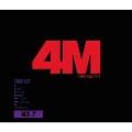 Act. 7: 7th Mini Album (台湾特別盤) [CD+DVD]