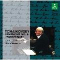 """Tchaikovsky : Symphony No.6 """"Pathetique"""""""