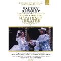 ワレリー・ゲルギエフ~ロシア・オペラBOX