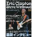 ロック・ギター・トリビュート エリック・クラプトン/スティーヴ・ウィンウッド