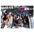 NMB48 2016-2017 スクールカレンダー THE百合劇場 木下百花presents