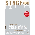STAGE SQUARE Vol.18